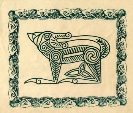 Frieze of dog with tail in mouth